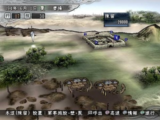 Romance of the Three Kingdoms XI - 55639