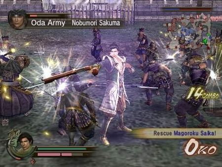 Samurai Warriors 2 - 54317