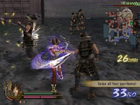 Samurai Warriors 2 - 54321