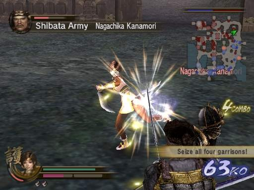 Samurai Warriors 2 - 54325