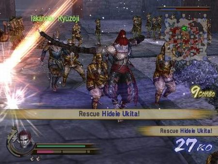 Samurai Warriors 2 - 54326