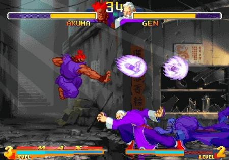 Street Fighter Alpha Anthology - 53474