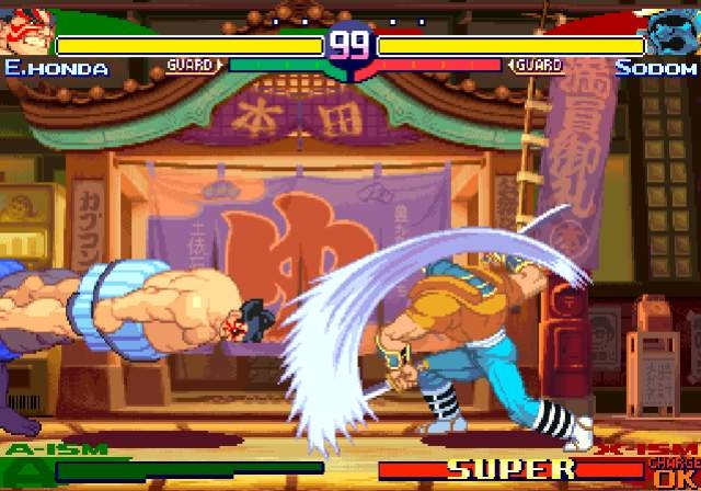 Street Fighter Alpha Anthology - 53475