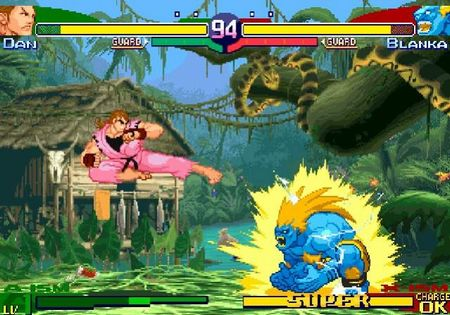 Street Fighter Alpha Anthology - 53478