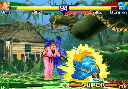 Street Fighter Alpha Anthology - 53479