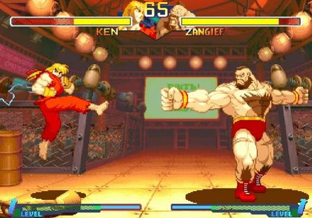 Street Fighter Alpha Anthology - 53467