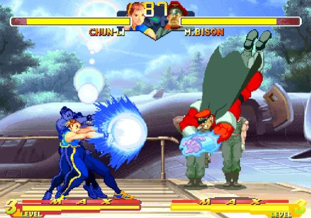 Street Fighter Alpha Anthology - 53470