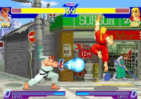 Street Fighter Alpha Anthology - 53472