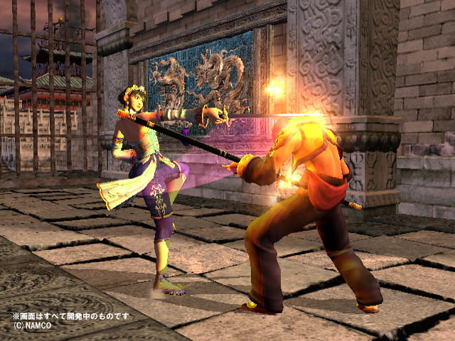 Soul Calibur 2 - 39614