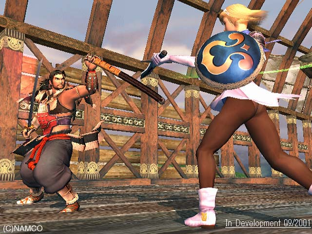 Soul Calibur 2 - 39718
