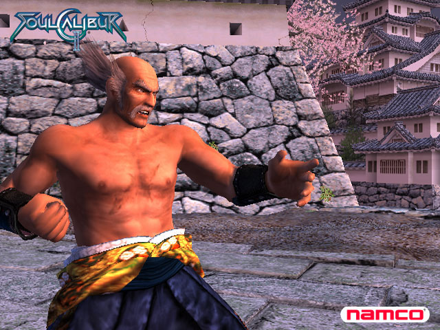 Soul Calibur 2 - 39525