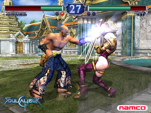 Soul Calibur 2 - 39534