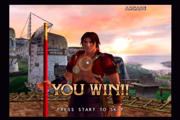 Soul Calibur 2 - 39476