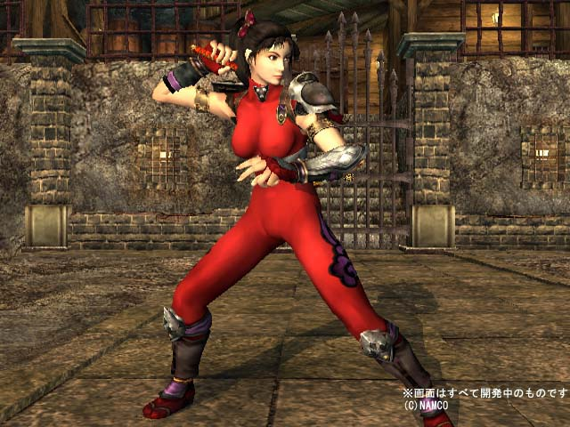 Soul Calibur 2 - 39690