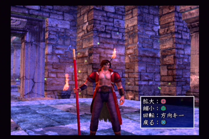 Soul Calibur 2 - 39512