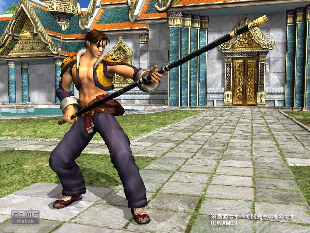 Soul Calibur 2 - 39668