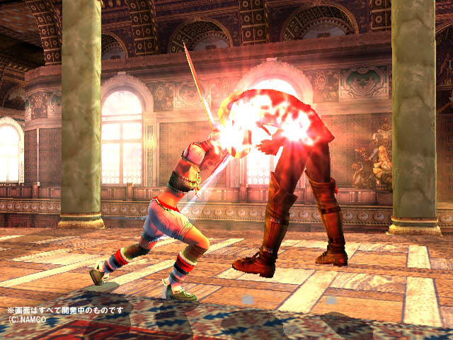 Soul Calibur 2 - 39709