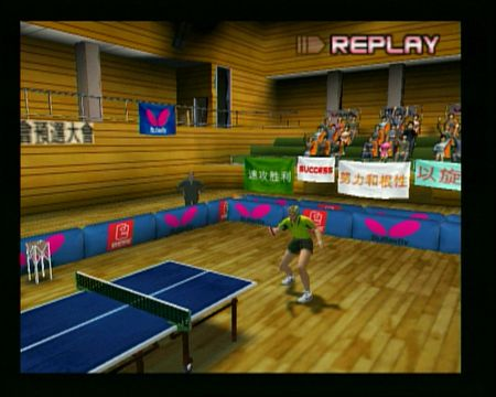 SpinDrive Ping Pong - 48203