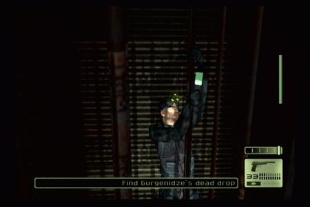 Splinter Cell - 39311