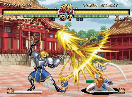 Samurai Shodown Anthology - 58984