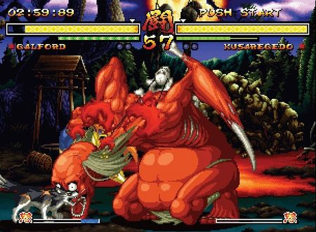 Samurai Shodown Anthology - 58986