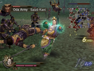Samurai Warriors 2: Xtreme Legends - 58293