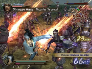 Samurai Warriors 2: Xtreme Legends - 58298