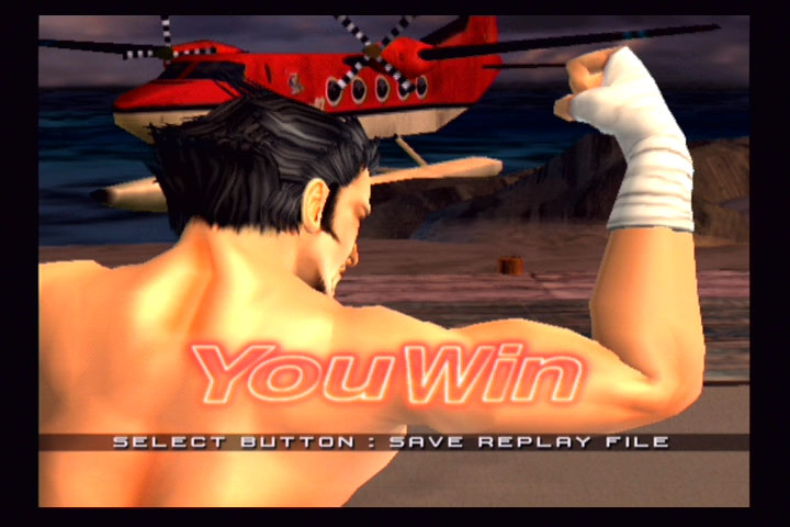 Virtua Fighter 4: Evolution - 38693