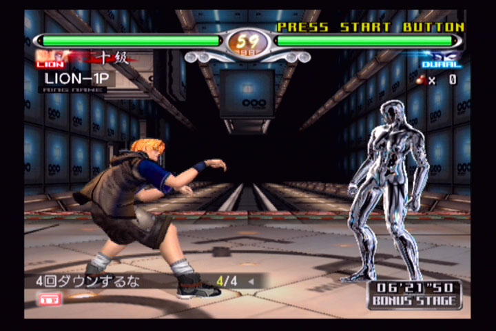 Virtua Fighter 4: Evolution - 38698