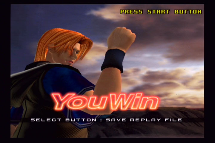 Virtua Fighter 4: Evolution - 38710