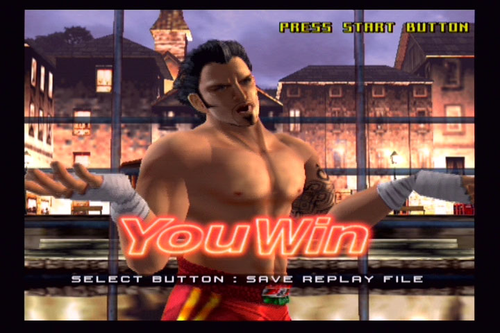 Virtua Fighter 4: Evolution - 38720
