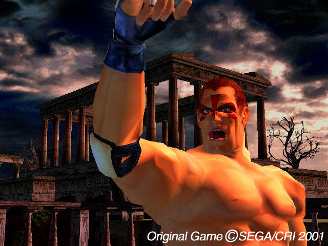 Virtua Fighter 4 - 26190