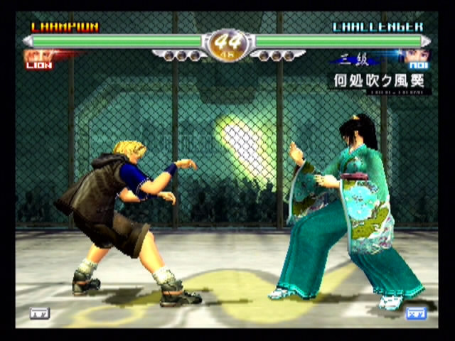 Virtua Fighter 4 - 26025