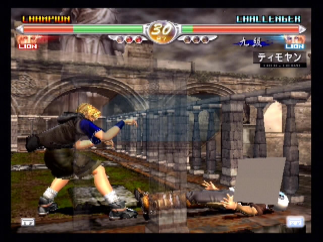 Virtua Fighter 4 - 26038