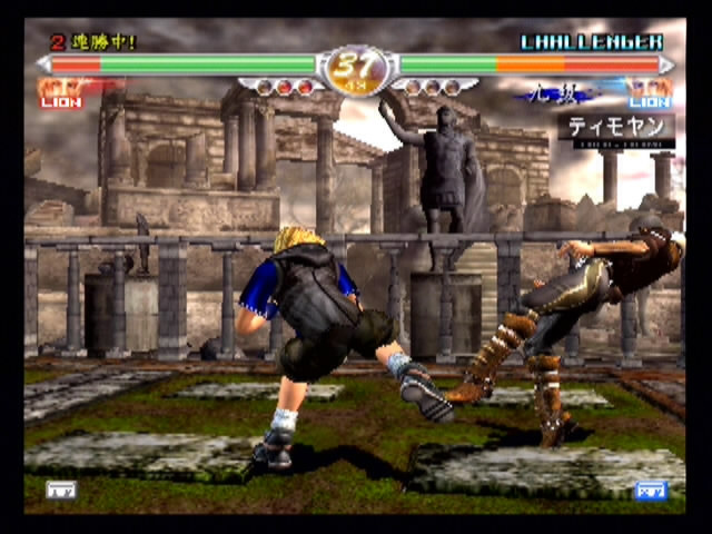 Virtua Fighter 4 - 26040
