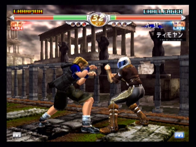 Virtua Fighter 4 - 26044