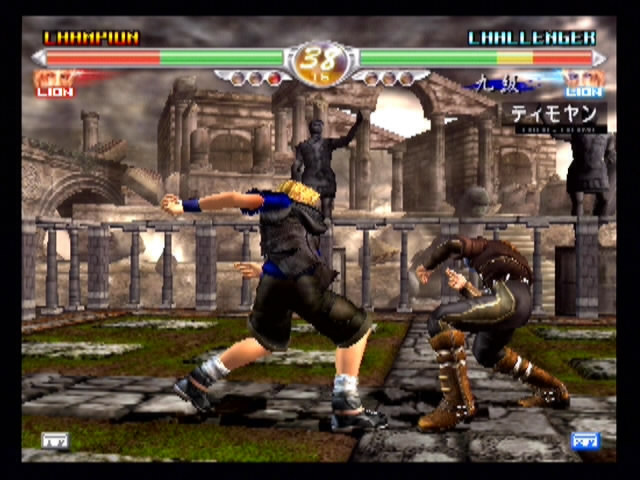 Virtua Fighter 4 - 26046