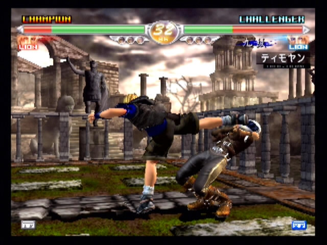 Virtua Fighter 4 - 26049