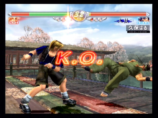Virtua Fighter 4 - 26071