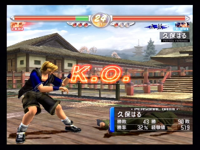 Virtua Fighter 4 - 26074
