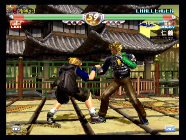 Virtua Fighter 4 - 26083