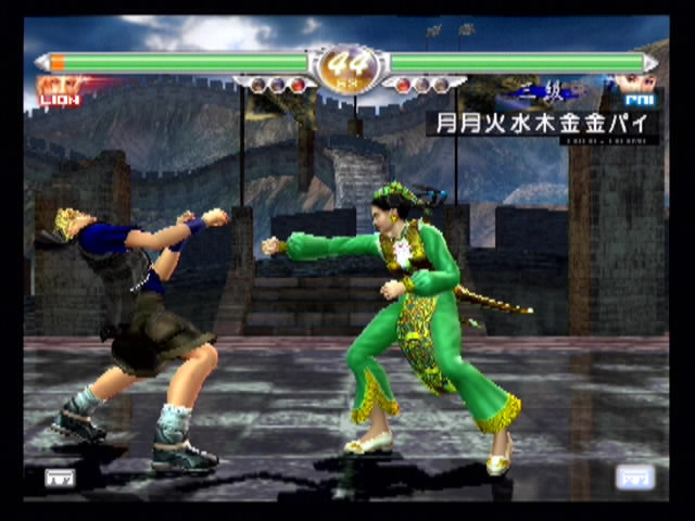 Virtua Fighter 4 - 26086