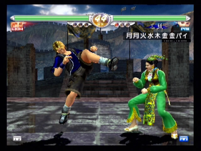 Virtua Fighter 4 - 26092