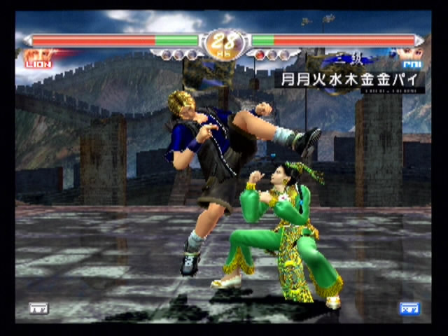 Virtua Fighter 4 - 26093