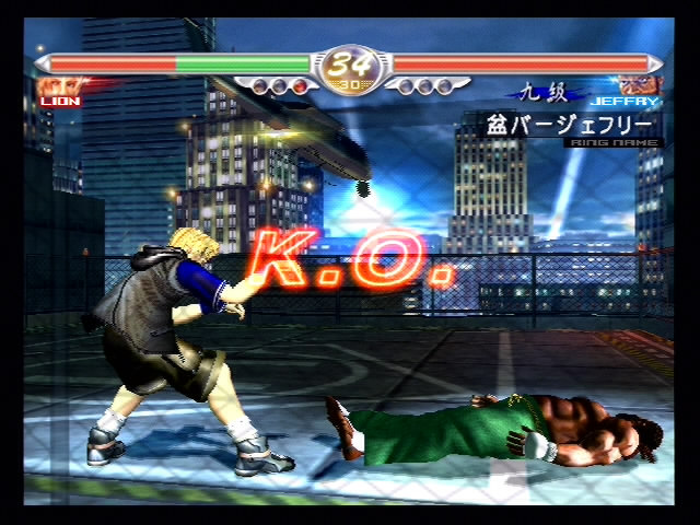 Virtua Fighter 4 - 26098