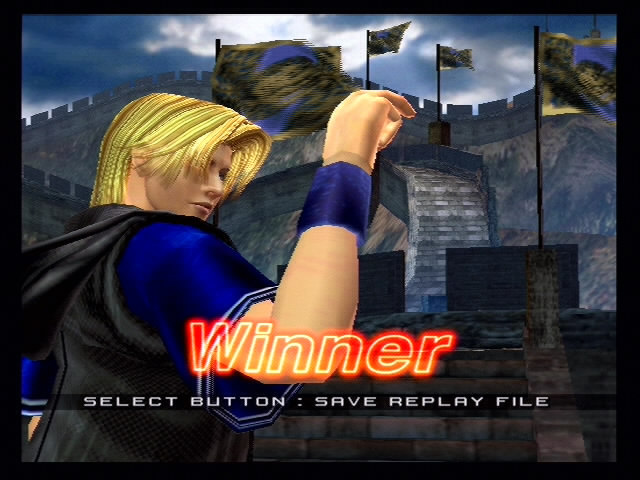 Virtua Fighter 4 - 26103