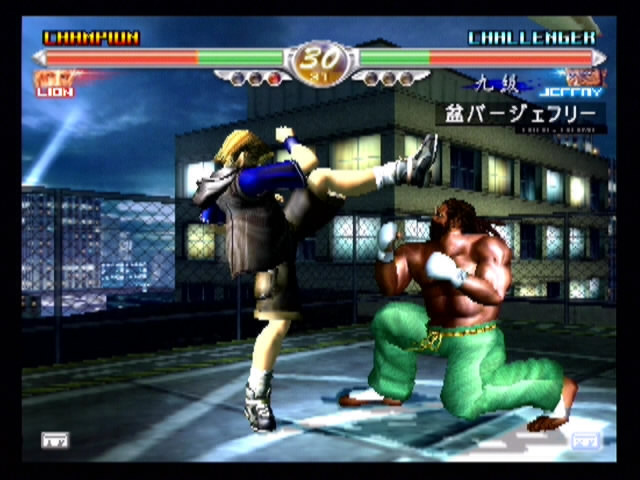 Virtua Fighter 4 - 26106