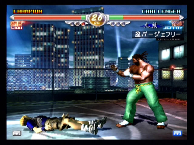 Virtua Fighter 4 - 26108