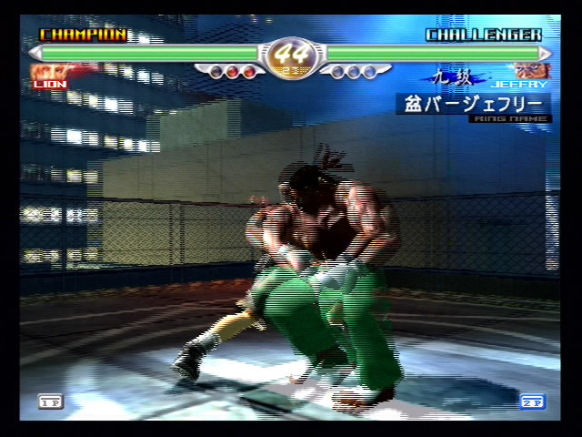 Virtua Fighter 4 - 26111