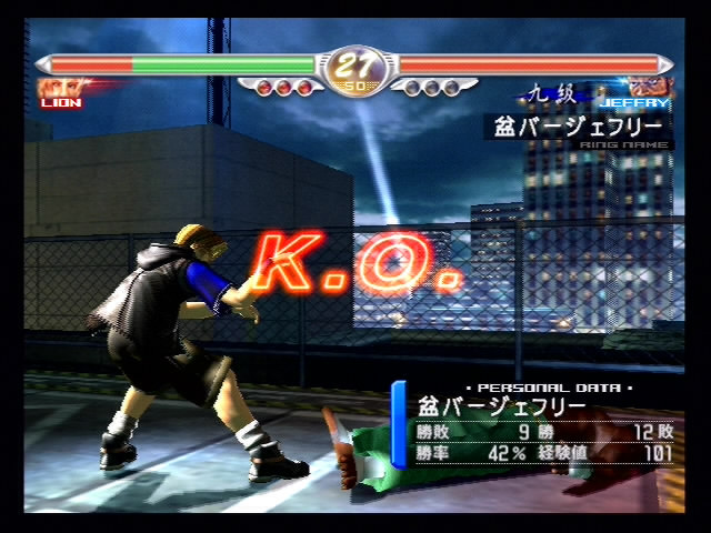 Virtua Fighter 4 - 26114